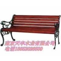 安徽防腐木-天丰木业-天丰桌椅