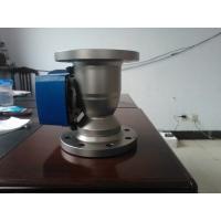 金属管转子流量计H250