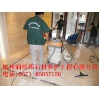 杭州石材翻新服务