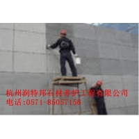 杭州石材防护服务