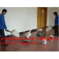 杭州石材养护