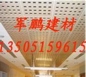 南京穿孔吸音板-南京軍鵬建材