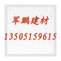南京硅钙板-南京军鹏建材