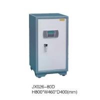 洛阳保险柜厂家供应电子保险柜/电子保险箱
