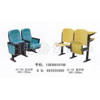 洛阳校用桌椅厂家供应教学椅/会议椅