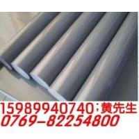 灰色PVC棒