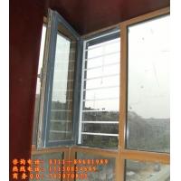 新型防护防盗窗受消防专家青睐