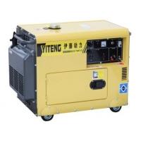 5kw柴油发电机|静音发电机|小型柴油发电机