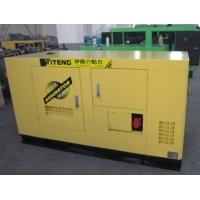 10KW三相四线柴油发电机组|全自动静音柴油发电机