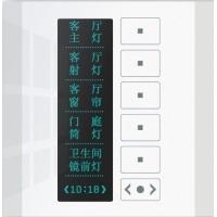 智能家居系统,上海智能家居