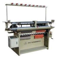 飞虎机械-数控横编织机