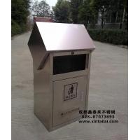 成都岷山饭店垃圾桶