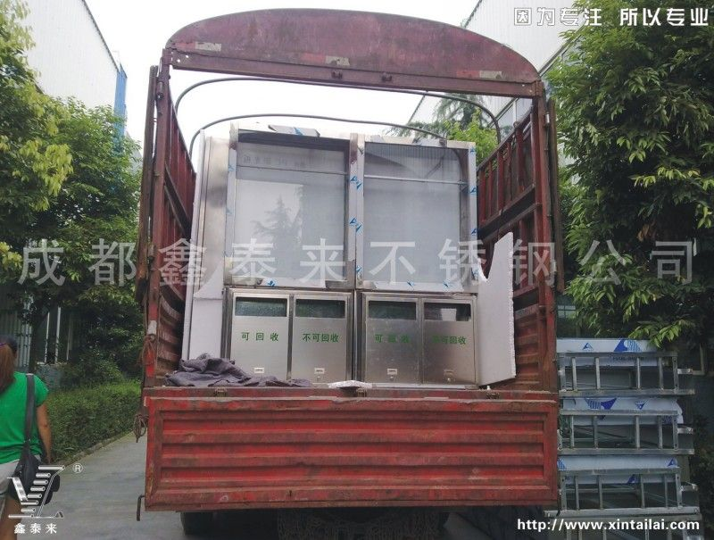 贵州六盘水垃圾桶灯箱