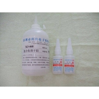 低白化胶水、无白化胶水、粘金属胶水、硅胶粘塑胶胶水