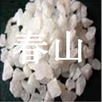 如何提纯石英砂