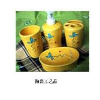 晶迪家居-陶瓷工艺品