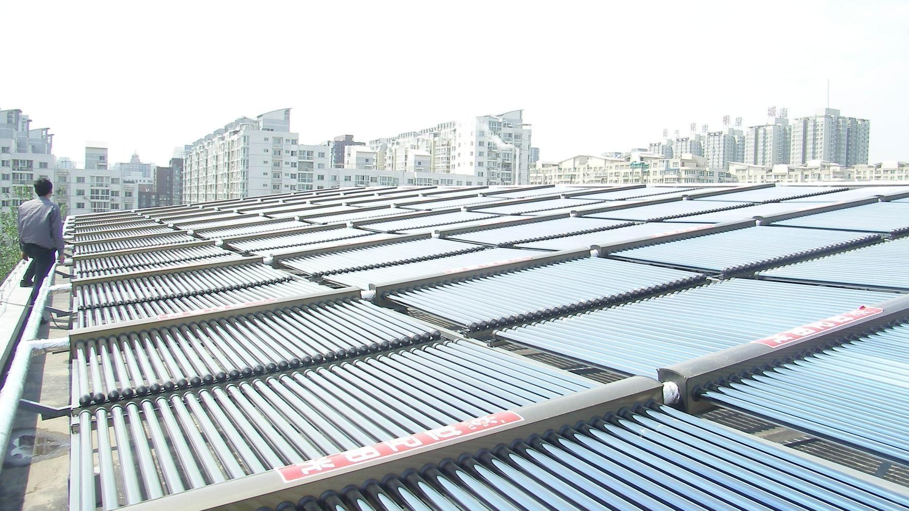 山东泰安北大阳光太阳能网站,太阳能代理厂家,... - 中国供应商