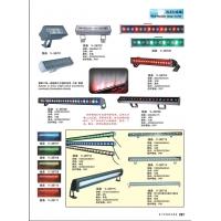 供应V-28701古镇茗景LED线条灯