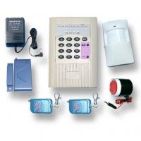 金鹰无线报警器/防盗报警器/红外报警器/报警系统/安防产品/防盗�