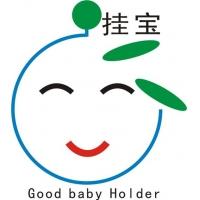 深圳龙得云科技发展公司