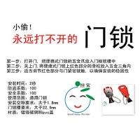 深圳品牌挂宝隐私锁防盗锁通用门锁小偷永远打不开的门锁