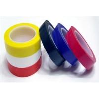 胶带塑料管芯