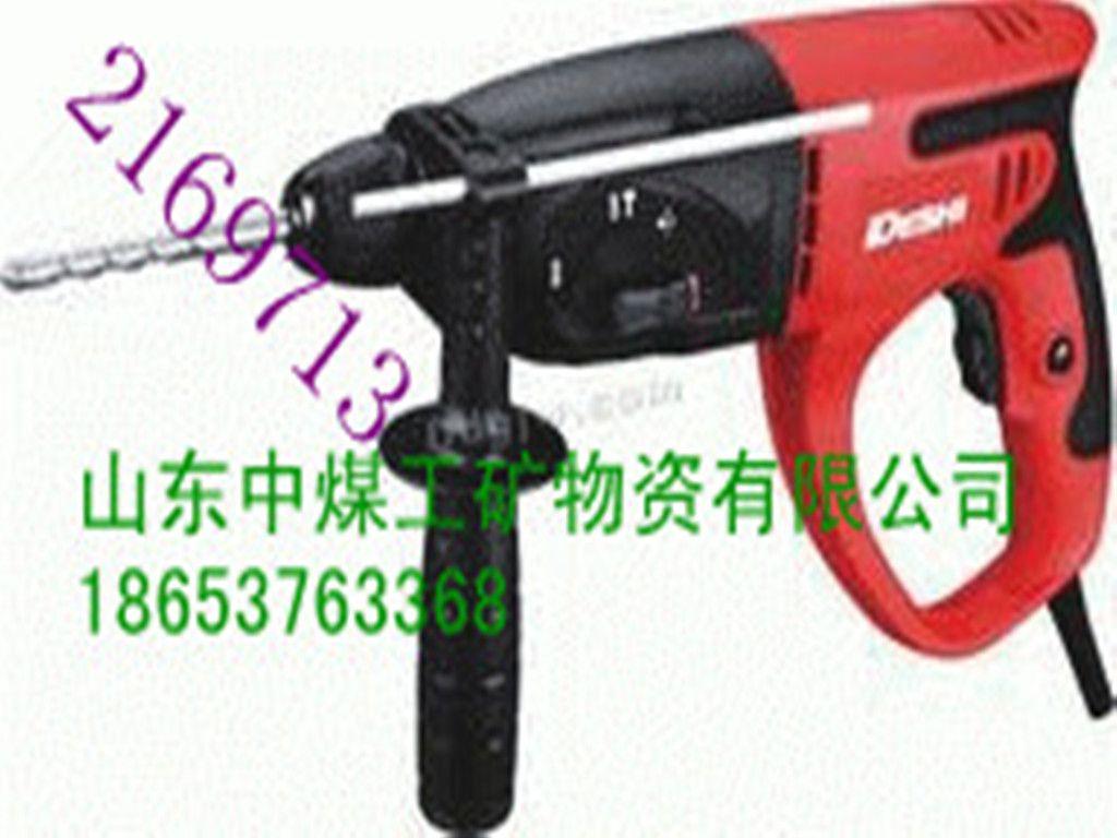 电锤电锤 电锤规格 电锤型号 中煤电锤交流用电锤直流用电...
