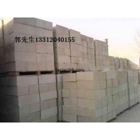 天津专业生产粉煤灰蒸压加气块 蒸压加气混凝土