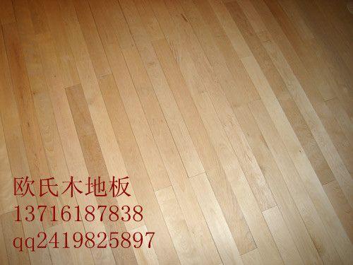 专业体育比赛木地板 实木运动地板