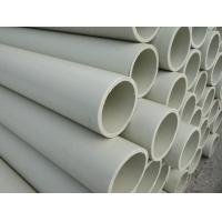 厂家直销新一代优质防腐,防酸碱PPH管道/管材