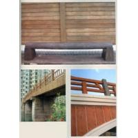 汉中欧派装饰材料石木装饰