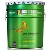 国际品牌油漆涂料代理 中国驰名商标品牌油漆涂料厂家招商 全程扶持