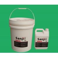 地板蜡价格 地板蜡作用 地板蜡生产厂家 地板蜡成分