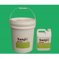 三吉牌中性全能清洁剂 工业地坪清洗除油去污清洁剂