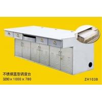 不锈钢防静电直型调度台103B