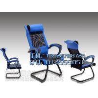 网吧椅子价格