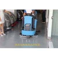 环氧树脂地面驾驶式洗地机