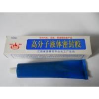 耐高温密封胶(液态密封垫)