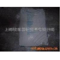 供应美国杜邦钛白粉R104