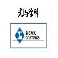 供应PPG式玛氯化橡胶防腐涂料(西格玛涂料)式玛涂料