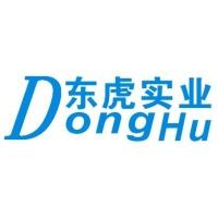 上海东虎实业有限公司