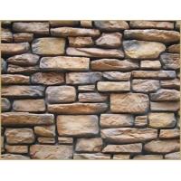 城墙石系列