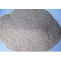 防辐射涂料、防射线涂料、硫酸钡, 硫酸钡砂、重晶石、重晶石粉