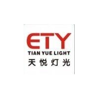 广州天悦灯光设备厂