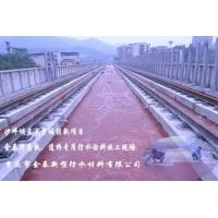 高铁、道路、轻轨专用涂料
