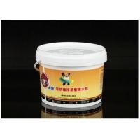 南京防水-好施防水-好施5.0A有机硅防水剂