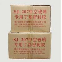 SJ-207丁基密封胶
