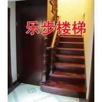 南京实木楼梯-乐步实木楼梯