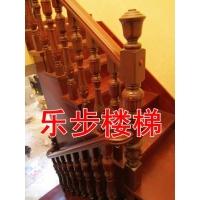 乐步实木楼梯