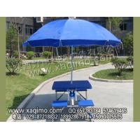 西安遮阳伞太阳伞广告伞房地产伞礼品伞高尔夫伞直杆伞折叠伞
